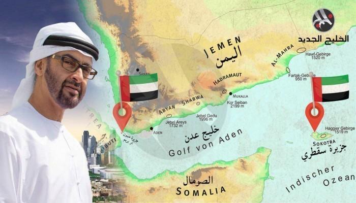 انقسام في الانتقالي بسبب الوجود الإماراتي الإسرائيلي بسقطرى