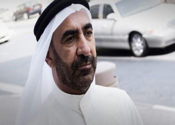 انتقاد حقوقي لمقاضاة محاميين بحرينيين بسبب تغريدات