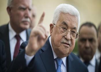 الغضب الفلسطيني من التطبيع الإماراتي يمنح عباس فرصة تاريخية