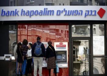 بنك هبوعليم الإسرائيلي يشكر الإمارات ويتطلع لمستقبل مشترك