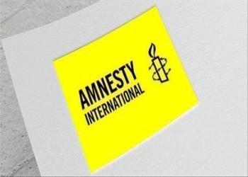 إشارة لتطبيع البحرين.. العفو الدولية: لا اتفاق يمكن أن يغير واجبات إسرائيل كقوة محتلة