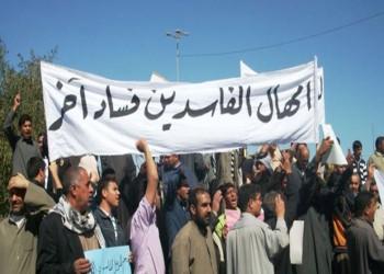 العقود التسعينية.. النزاهة العراقية: نمتلك ملفات فساد بجميع الوزارات