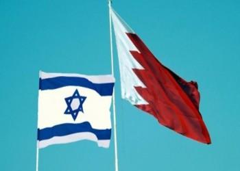 البحرين: تطبيع العلاقات مع إسرائيل إجراء سيادي