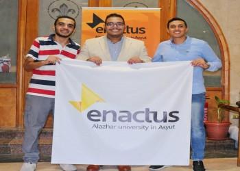 تنافس مع 56 جامعة.. إيناكتس الأزهر يحصد المركز الأول في ريادة الأعمال
