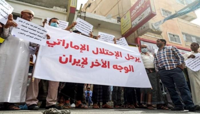 لإنشاء قاعدة عسكرية.. الحوثي: الإمارات أرسلت خبراء إسرائيليين إلى سقطرى
