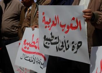 جبهة التحرير الوطني الجزائري: تطبيع البحرين خيانة مكتملة الأركان