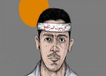 ناشطون يستذكرون شهيد الأقصى في البحرين.. من هو؟