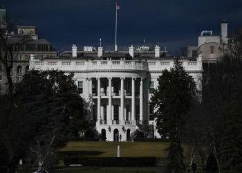 دعوة حضور حفل توقيع اتفاق تطبيع الإمارات والبحرين في البيت الأبيض (صورة)