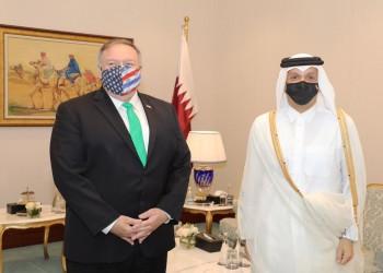 وزير خارجية قطر يلتقي بومبيو لبحث مفاوضات السلام الأفغانية