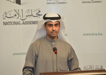 نائب كويتي: 12 برلمانيا متورطون في قضايا فساد وصفقات مشبوهة