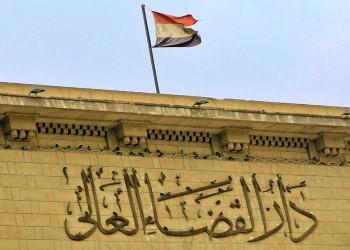 محكمة مصرية تفصل معلما تحرش بطالبات.. طلب أموال الدروس وفوقها قبلة