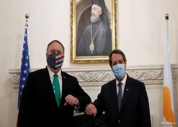 وسط توترات المتوسط.. اتفاق أمريكي قبرصي للتعاون في أمن الحدود البحرية
