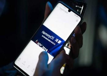 نظام تشغيل هواوي الجديد هارموني يصل للهواتف الذكية قريبا