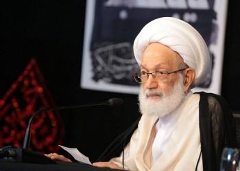 أبرز عالم شيعي بحريني: الاستئثار بالحكم وراء اتفاقات التطبيع مع إسرائيل