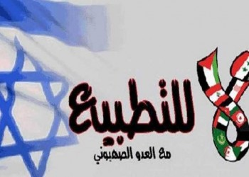 """تفكيك خطاب """"المطبّعين"""" مع إسرائيل"""