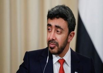 وزير خارجية الإمارات يصل واشنطن للتوقيع على اتفاق التطبيع مع إسرائيل