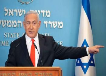 نتنياهو يبشر مواطنيه: اتفاقات التطبيع ستضخ المليارات للاقتصاد الإسرائيلي