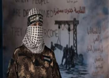"""""""ما خفي أعظم"""" يكشف أسرار حصول المقاومة بغزة على الأسلحة والصواريخ"""