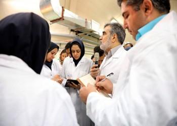 إيران: 1044 جهاز طرد مركزي تعمل حاليا في موقع فوردو النووي