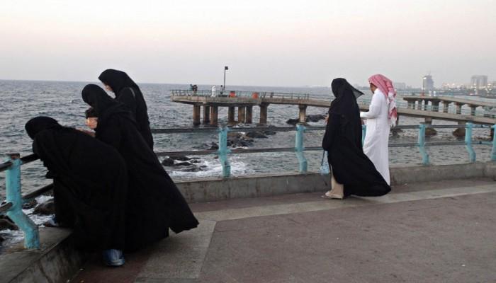 سعودية تحتفل بالزواج الثاني لزوجها وتثير جدلا بمواقع التواصل