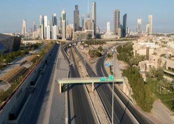 حكومة الكويت ترفض خفض الدين العام إلى 32 مليار دولار