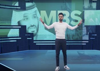 مدير نتفليكس: السعودية سمحت ببث تعليم الجنس مقابل حذف حلقة انتقدت بن سلمان