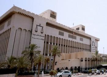 الكويت.. الإفراج عن ضابطين بقضية تسريبات أمن الدولة