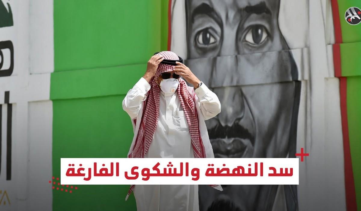 كورونا واقتصاد الخليج
