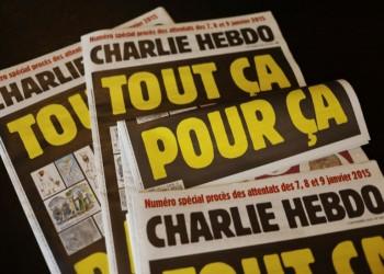 القاعدة يهدد شارلي إيبدو بعد نشر رسوم مسيئة للنبي محمد