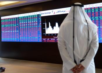 معظم أسواق الخليج الرئيسي تحقق صعودا.. وقطر تسجل هبوطا عكسيا