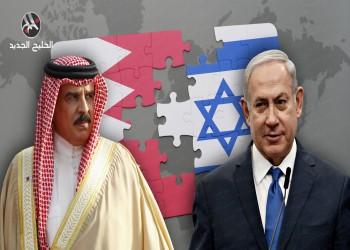البحرين: التطبيع مع إسرائيل لحماية مصالحنا العليا وحفظ كيان الدولة