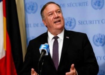 بومبيو: حان الوقت لإنهاء الأزمة بين فرقاء الخليج