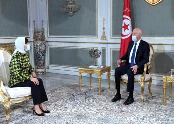 تشكيل لجنة تابعة للرئاسة التونسية لاسترداد الأموال المنهوبة