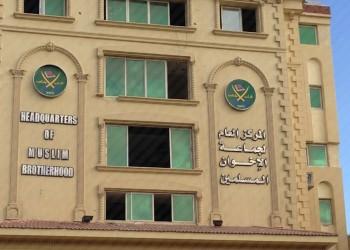 بعد اعتقال عزت وتولي منير القيادة.. هل تتجه جماعة الإخوان نحو صراع داخلي؟