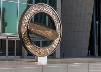 الكويت تطرح سندات وتورق مقابل 290 مليار دينار