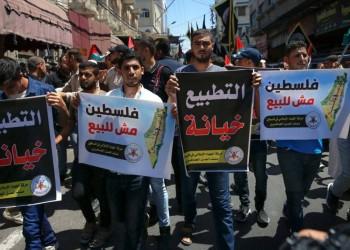 فلسطين تغضب في وجه التطبيع