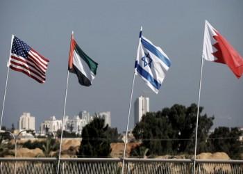 ممثل عن سلطنة عمان يحضر توقيع اتفاقي التطبيع مع إسرائيل