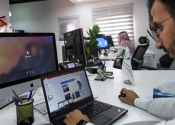مجلس الوزارء السعودي يقر الاستراتيجية الوطنية للأمن السيبراني