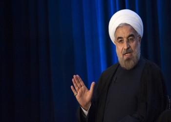 روحاني: على الإمارات والبحرين تحمل عواقب منح إسرائيل قواعد بالخليج
