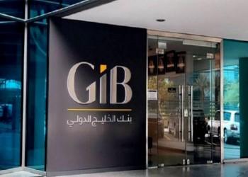 السعودية.. بنك الخليج الدولي يبيع سندات بـ500 مليون دولار