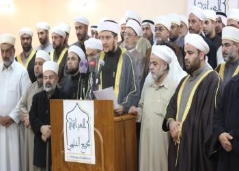 المجمع الفقهي العراقي: التطبيع حرام شرعا