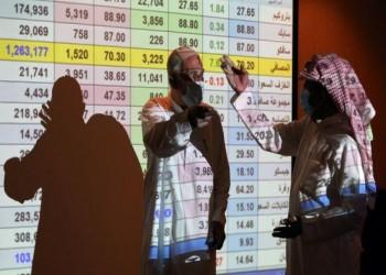 صعود معظم أسواق الخليج وبورصة السعودية تتراجع