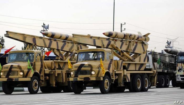 الولايات المتحدة تهدد بمعاقبة كل من يصدر أسلحة إلى إيران