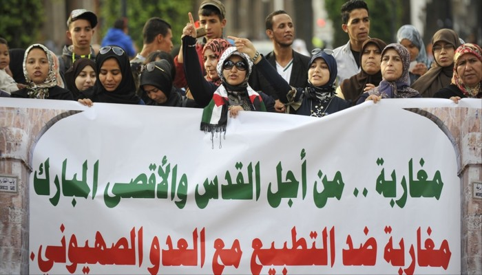 المغرب.. 28 جمعية تنظم وقفة احتجاجية ضد تطبيع الإمارات والبحرين