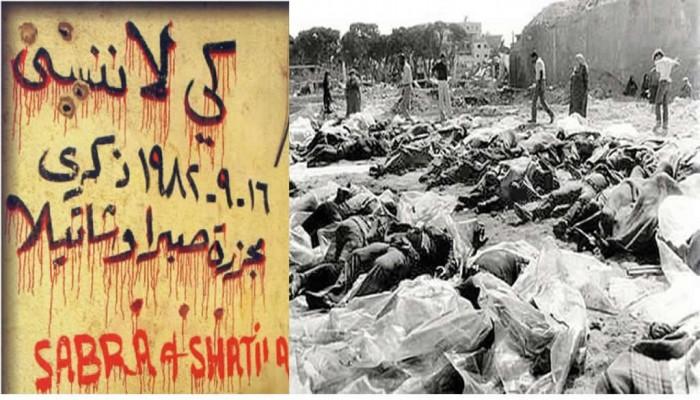 التوقيع مع صهيون عشية ذكرى مجازر صبرا وشاتيلا