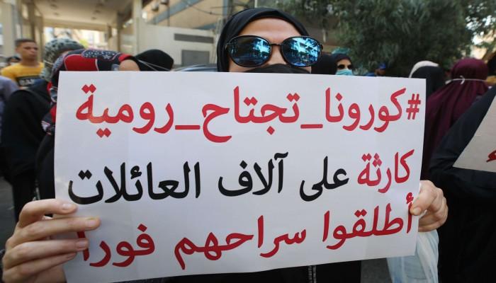 أكثر من 200 إصابة كورونا بسجن رومية في لبنان
