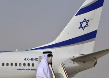 بعد التطبيع.. مشاريع بحرينية إسرائيلية في مجال السياحة