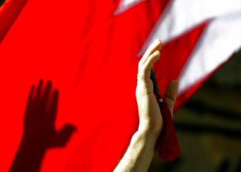التطبيع البحريني مع إسرائيل يشحذ قوى المعارضة