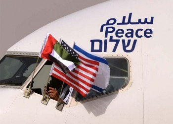 الإمارات ومهمة إنقاذ فقراء إسرائيل!