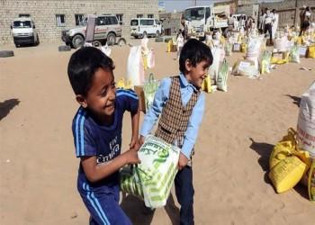 الكويت تقدم 20 مليون دولار مساعدات إنسانية لليمن